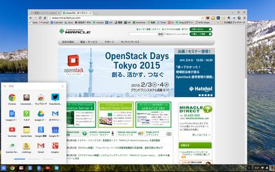 ASUS Chromeboxは、どこまで使えるのか。