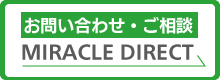 MIRACLE DIRECT