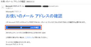 無料評価版 Asianux Server on Microsoft Azureの操作手順7