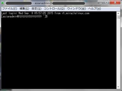 無料評価版 Asianux Server on Microsoft Azureの操作手順29