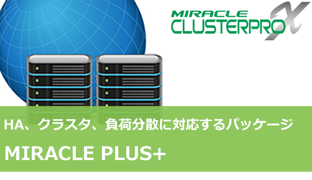MIRACLE PLUS+