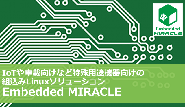 Embedded MIRACLE