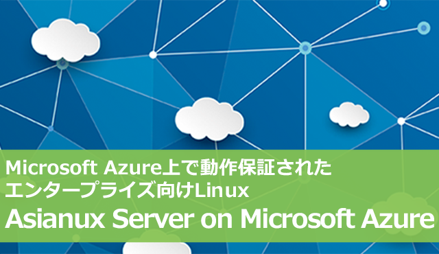 Asianux on Azure