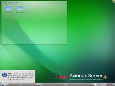 TSN登録方法:KDEの場合