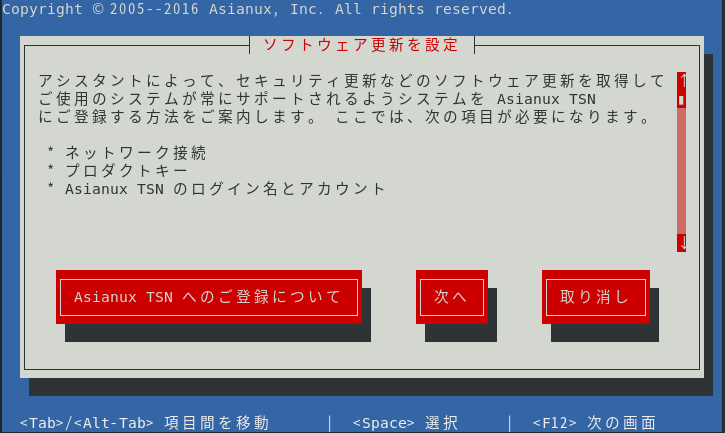 axtsn_register1.png