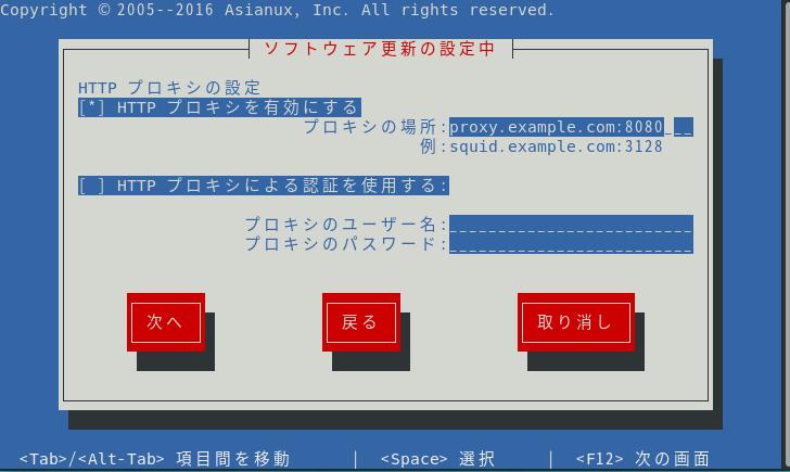 axtsn_register3.png