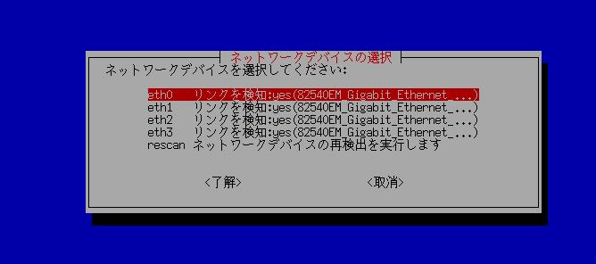 ml-sd-00038報告で使用するスクリーンショット