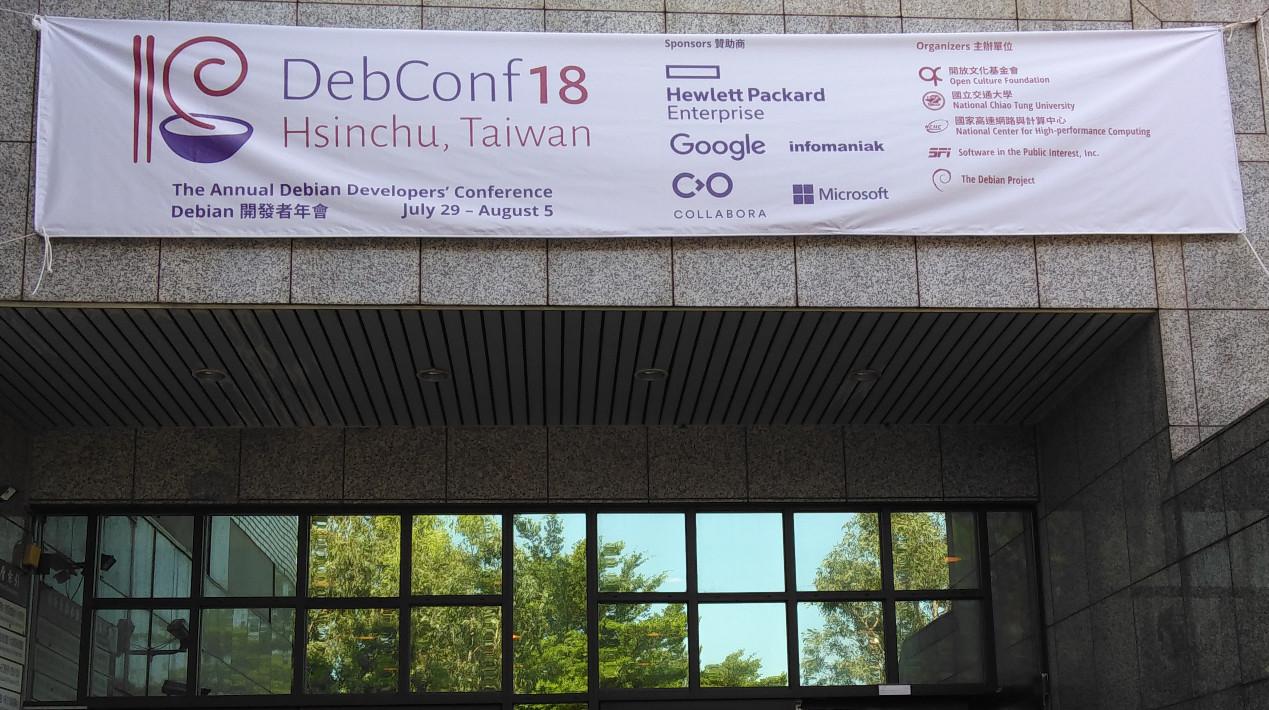debconf18_front_jpg