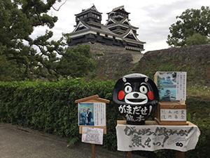 熊本城の様子_02