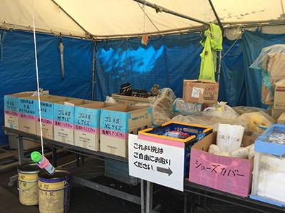 避難所の備品